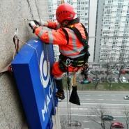 demontaż instalacji elektrycznej na wysokości